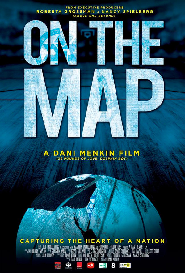 On the Map Poster