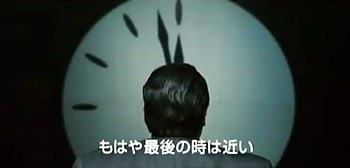 Another Fantastic Japanese Trailer for Watchmen!